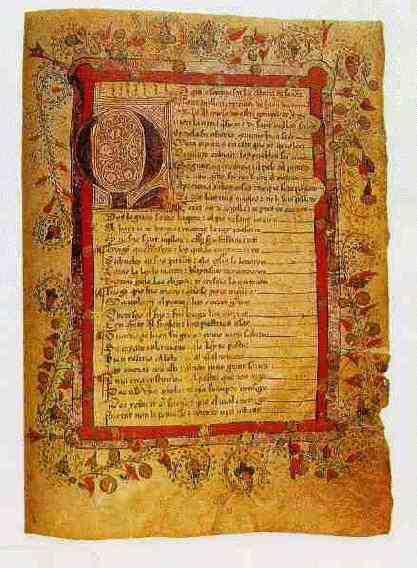 Manuscrito del fondo de la biblioteca de la RAE